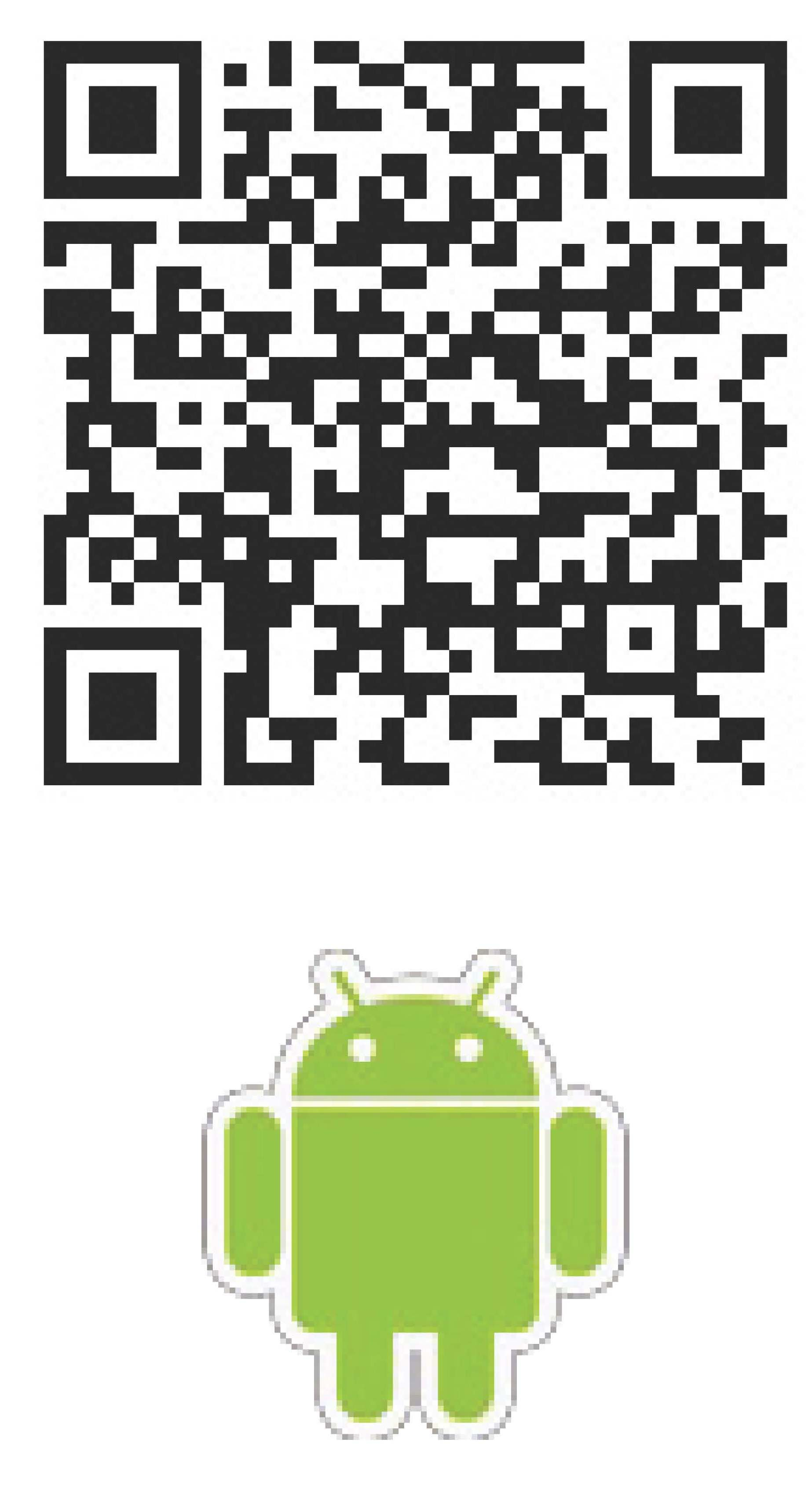 AFC APP Android QR Code